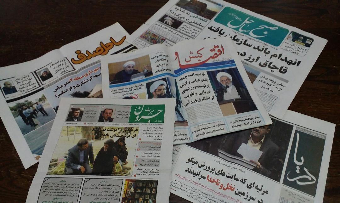 خبرنگاران زندگی عادی در شرایط قرمز تیتر اول روزنامه دریای اندیشه