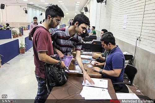 دانشگاه آزاد فیروزآباد براساس سوابق تحصیلی دانشجو می پذیرد