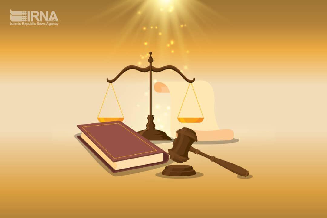 خبرنگاران گامی به سوی دادرسی عادلانه