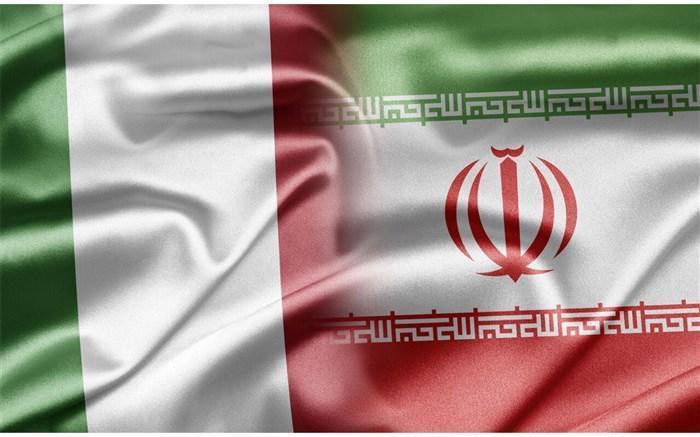 سفیر ایتالیا: از روابط مالی تهران و رم حمایت می کنیم