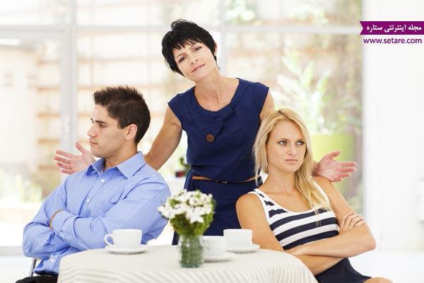 نقش مضر و مخرب دخالت والدین در زندگی فرزندان