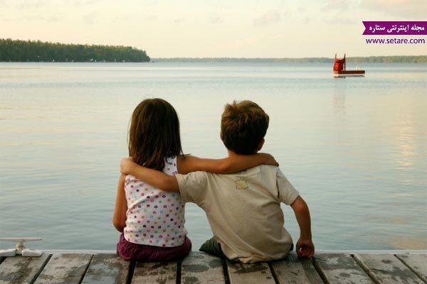 دوست یابی بچه ها و عوامل موثر بر آن