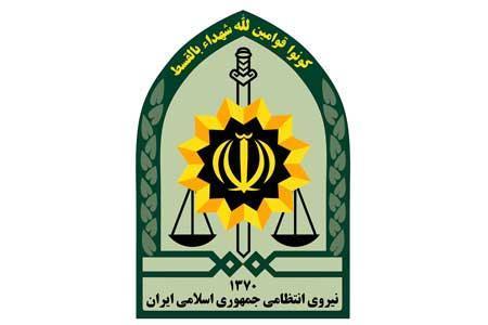 واکنش پلیس تهران به برگزاری حراجی و تجمع مردم در شهرک غرب