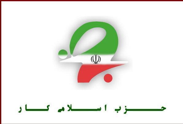 حزب کار برای ورود به انتخابات منتظر نظر شورای هماهنگی جبهه اصلاحات است