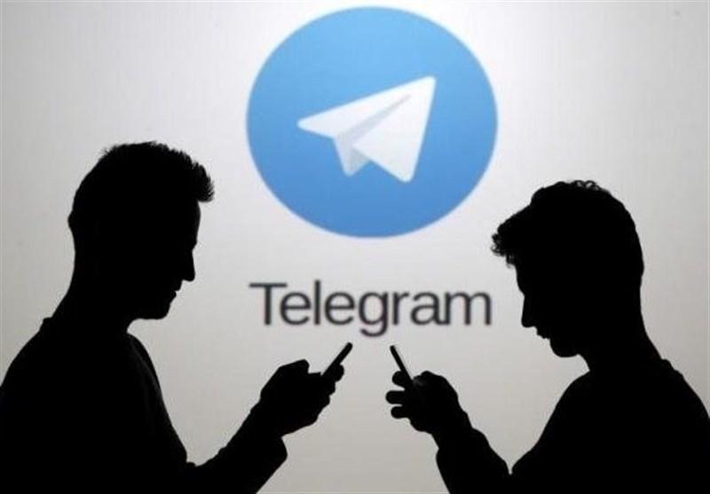 شناسایی مدیران 15 گروه و 62 کانال تلگرامی متخلف بورسی