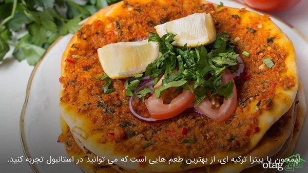با غذاهای خیابانی استانبول آشنا شوید