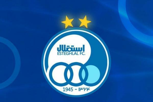 باشگاه استقلال: در نیم فصل لیست خروجی نداریم، با نظر فکری بازیکن جدید می گیریم