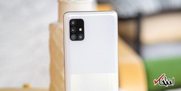 اطلاعاتی جدید از گوشی گلکسی A52، 5G منتشر شد