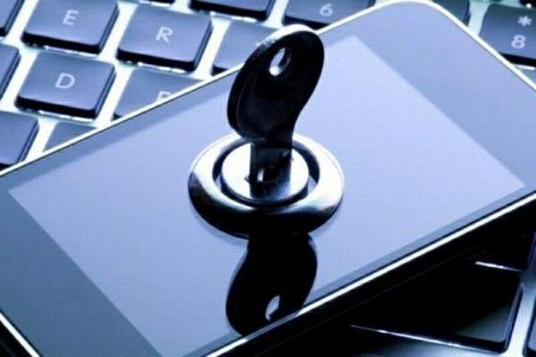 برای پیشگیری از هک با یک دستگاه وارد نرم افزار شوید