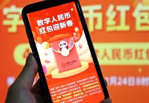 لاتاری 6 میلیون دلاری در پکن برای ارز دیجیتال چینی