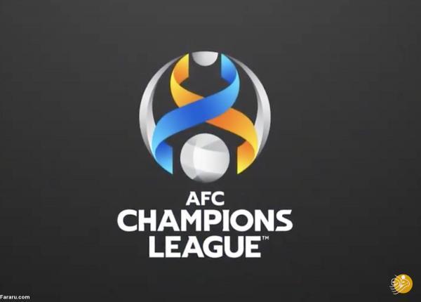 آخرین خبر درباره حضور تماشاگران در لیگ قهرمانان آسیا