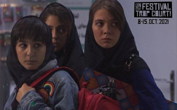 خورشیدگرفتگی در بین سه نامزدنهایی جشنواره شو می شورتز